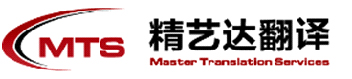 Master Translation Services